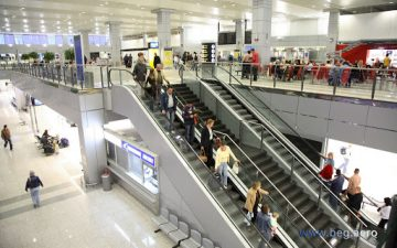 Airport Beograd