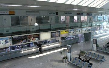 Airport Sarajevo